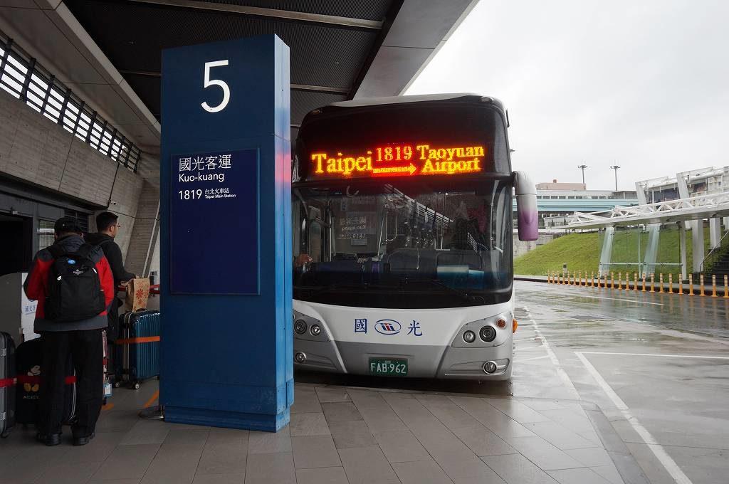 桃園空港から台北市内への行き方は?バスやmrtを利用した台北駅までの時間や料金まとめ
