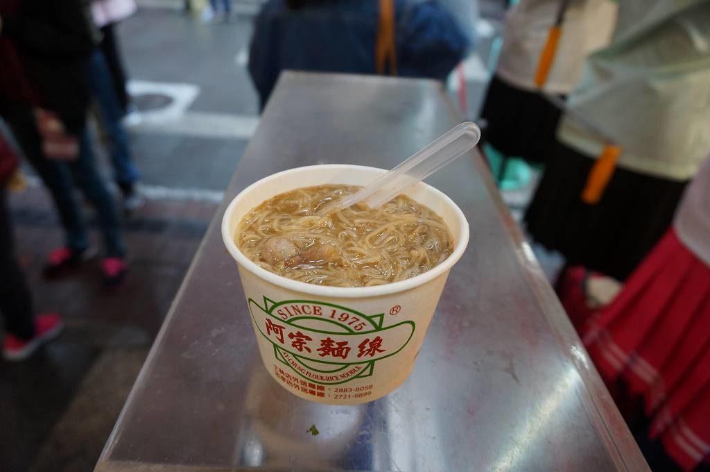 台北の西門にある阿宗麺線に突撃!B級グルメに舌を打つ!