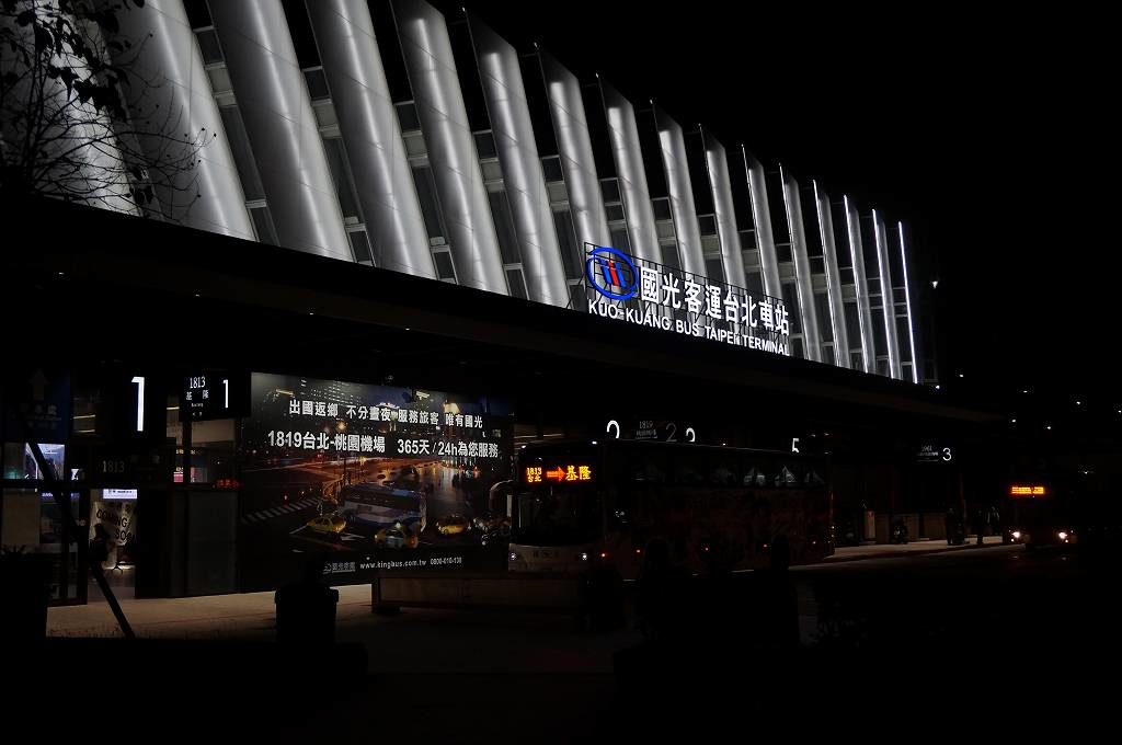 台北駅から桃園空港へ向かう!深夜の空港アクセスは国光客運のバスがおすすめ!