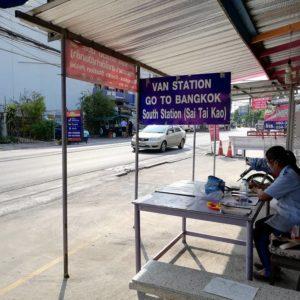 4泊6日タイ旅行!バンコクと郊外を周った総費用は?