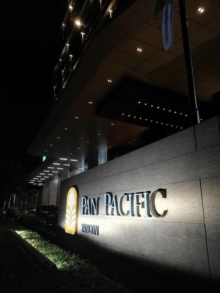 【ヤンゴンのホテル】パンパシフィックヤンゴン宿泊レポ。ここはモール直結で何をするにも便利!