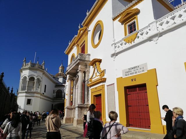 【スペインポルトガル旅】セビージャ、オロタワー・闘牛場・入場無料